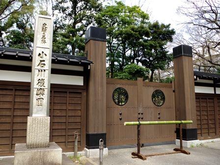 20140401小石川後楽園02