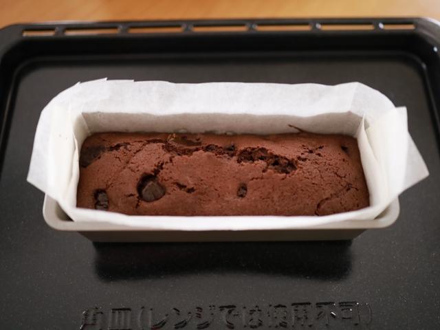栗とチョコチップのショコラパウンド06