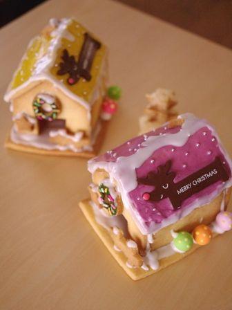 クリスマスのヘクセンハウス村へようこそ11