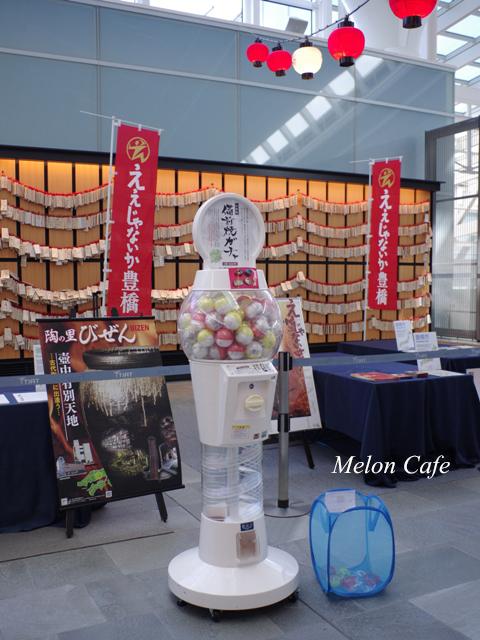 羽田空港にて撮影20170302