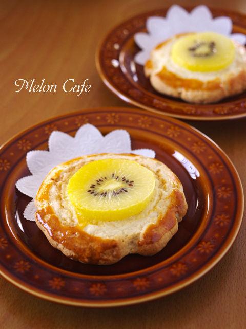 ゴールドキウイのフルーツケーキパン