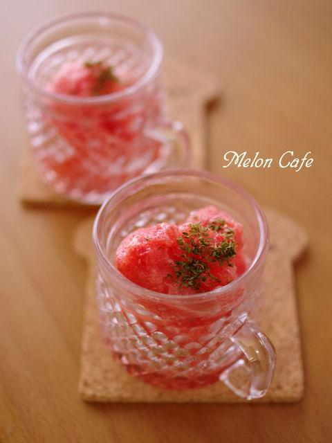 完熟トマトのグラニテa