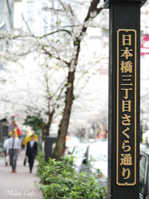 都内の桜02