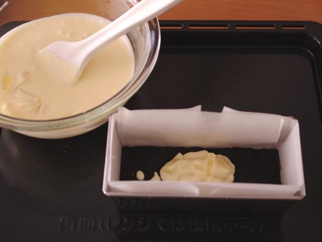 リンゴとホットケーキミックスのチーズケーキ14