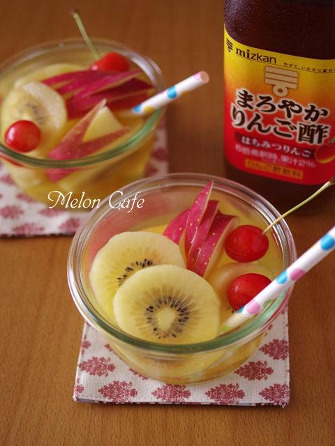 りんご酢はちみつりんごフルーツビネガーウォーター