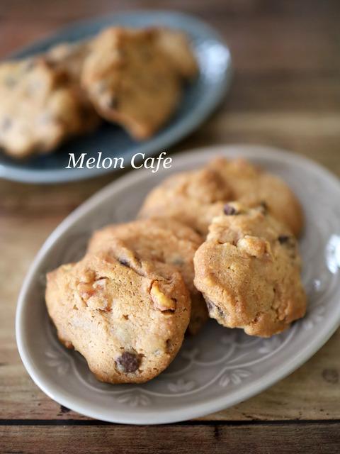 簡単HM_クルミ入りチョコクッキー_07