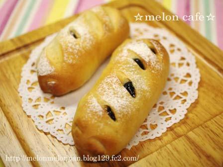 ふじっ子おまめさん「丹波黒黒豆」でつくる、しっとり甘い黒豆パンのコピー