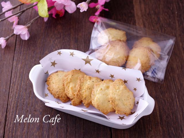 紅茶とバニラのティークッキー01