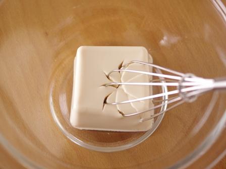 ヌテラと豆腐で簡単半生ガトーショコラ01