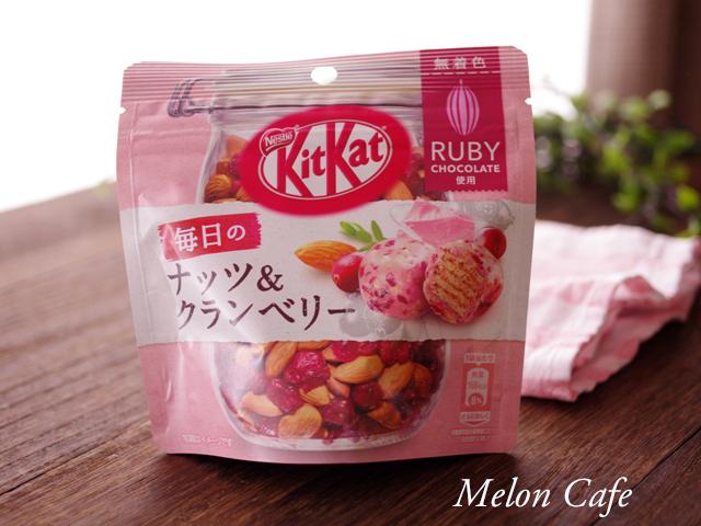 コンビニで買えるルビーチョコレート菓子KitKat003