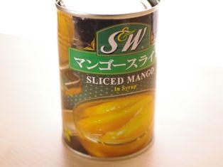 2マンゴー缶