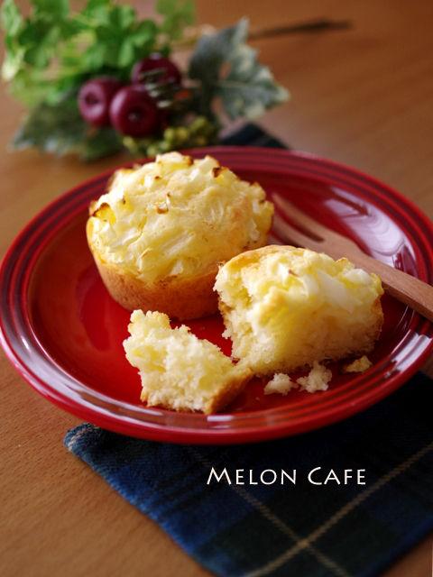 新玉ねぎでつくる温かい軽食マフィンa