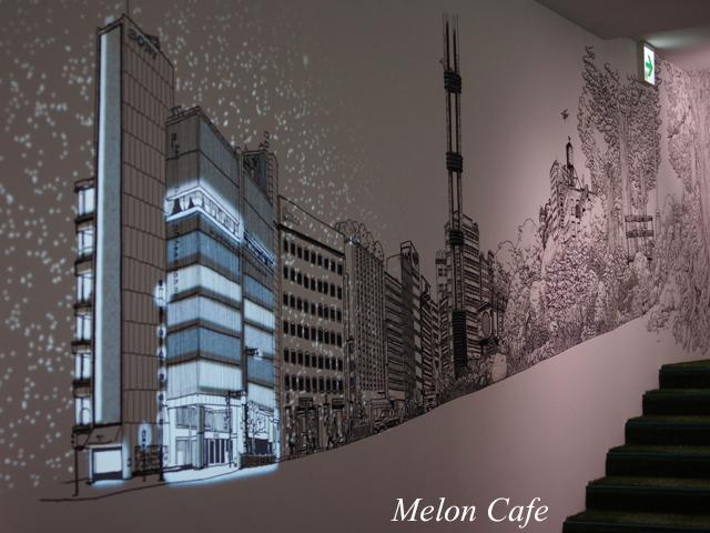 有楽町駅近くのカフェとソニービル09
