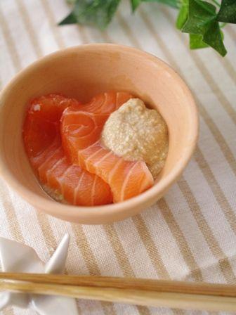 ノルウェーサーモンのお豆腐ソース