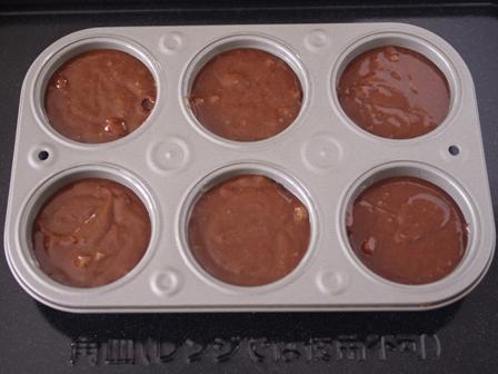 ガトーショコラのチョコレートたっぷりケーキ07