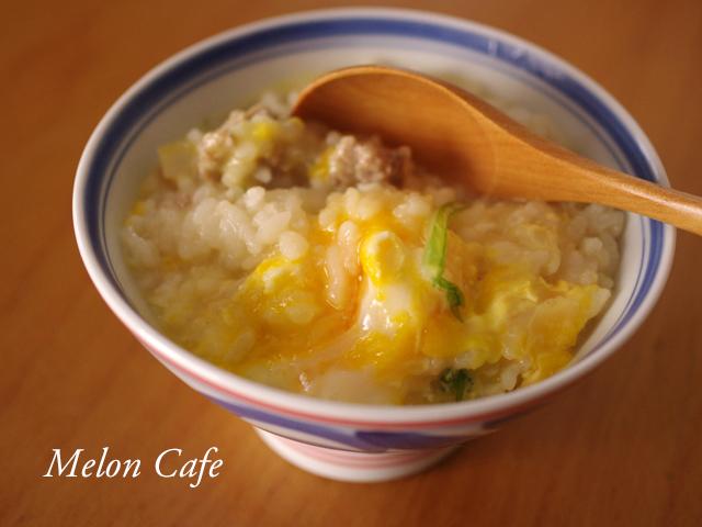 水菜とたまねぎのシャンタン鍋12