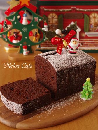 ホットケーキミックスでクリスマスのチョコレートケーキ
