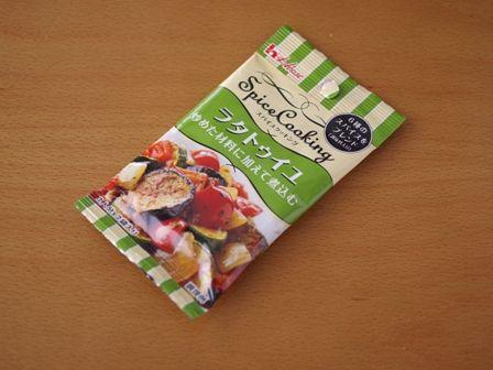 鶏肉のポワレ野菜たっぷりラタトュユ添え02