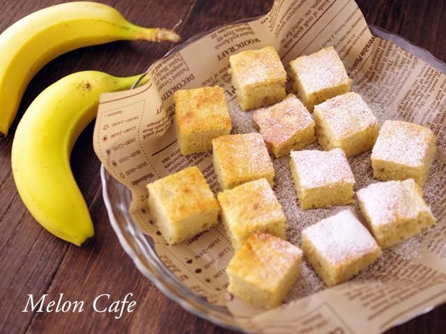 簡単HMで作る朝食バナナブレッド