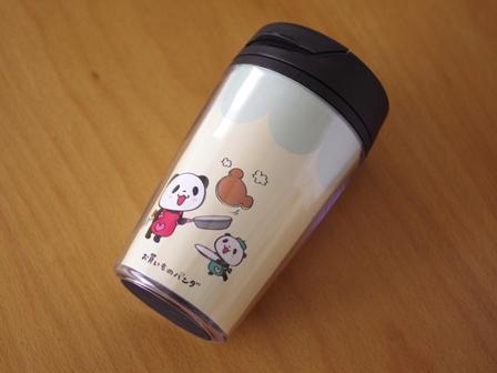 楽天レシピからお買いものパンダのタンブラー