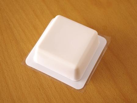 ヌテラ簡単レシピHMと豆腐の朝食マフィン08