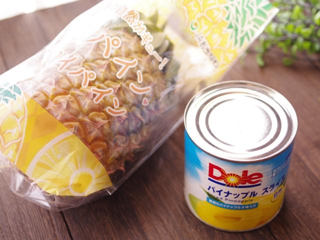 パイナップルとパイン缶詰
