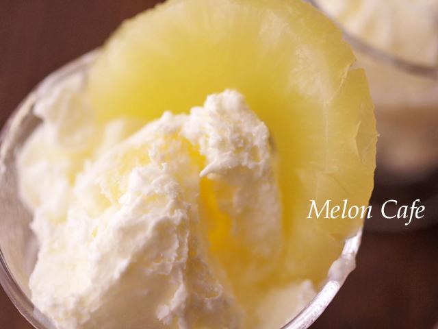 翔泳社めろんぱんママ手作りアイスクリームレシピ2019b