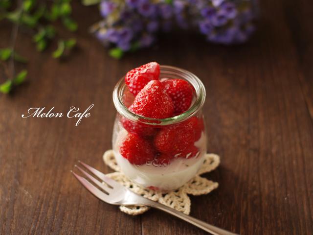 シンプルなイチゴ牛乳デザート