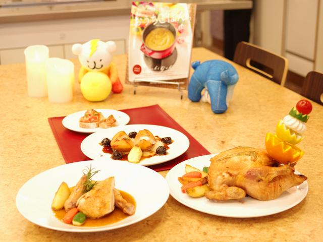イベント報告クリスマス料理銀座東京ガス14
