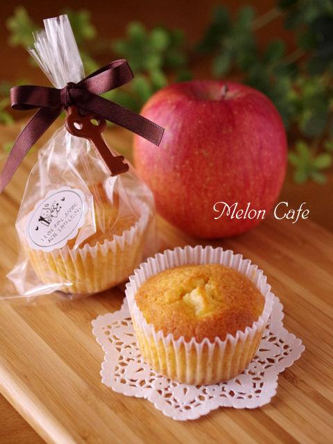 りんごのカップケーキアップルパウンドケーキc