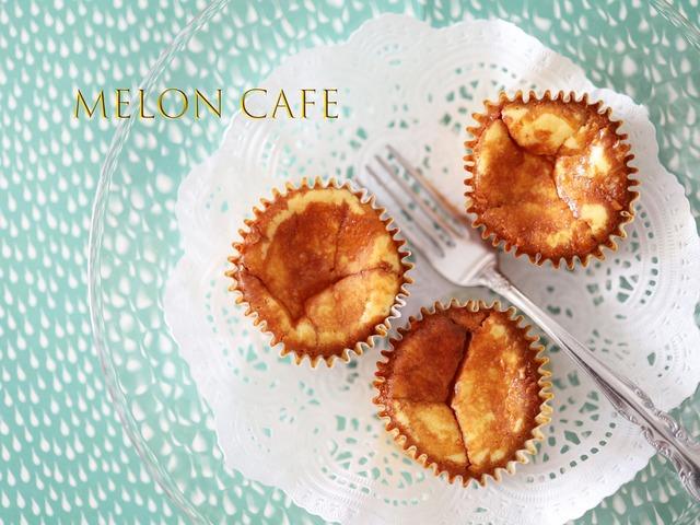 meloncafe20210808up001