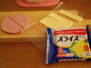 うずまきハムとチーズの簡単おかずパン04