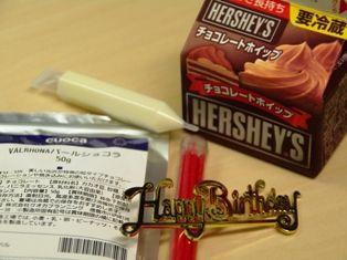 チョコレートケーキ00
