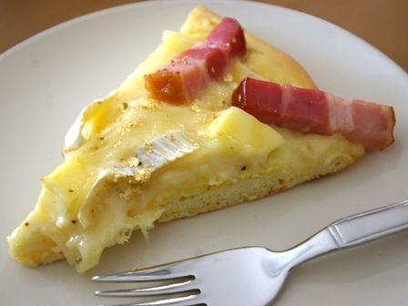 2種類のゴールデンスパイスピザ30分で簡単ピザ011