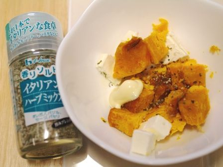 かぼちゃとクリームチーズの簡単おつまみサラダ02