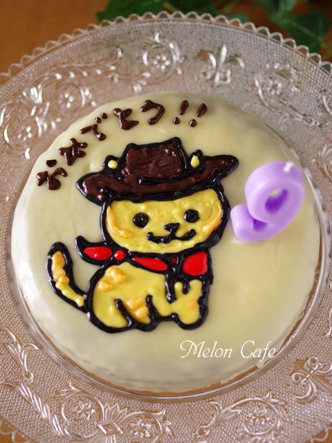 お誕生日ケーキ白とチョコのねこあつめケーキきっどさん00