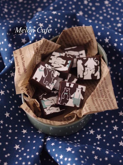 転写シートのチョコレートおやつ