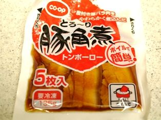 とろ~り豚角煮トンポーロー00