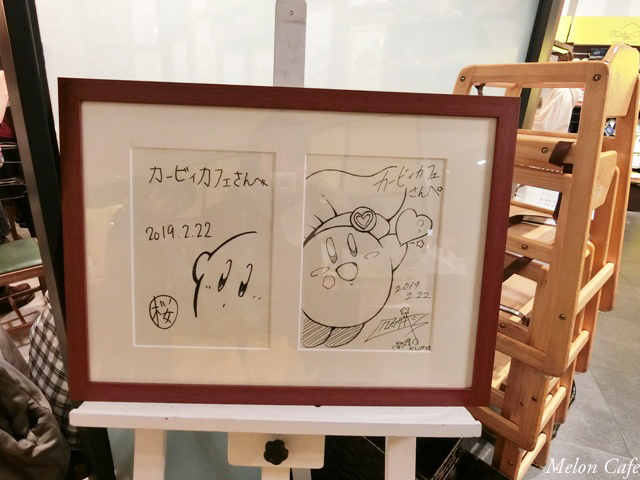 東京スカイツリーのソラマチ カービィカフェ2019007