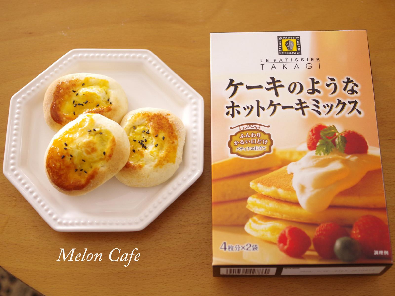 ホットケーキミックスで作る ぐるっとふわサク簡単さつまいもパン クイックパン フーディストアワード2019レシピ フォトコンテスト 参加レシピ めろんカフェ Powered By ライブドアブログ