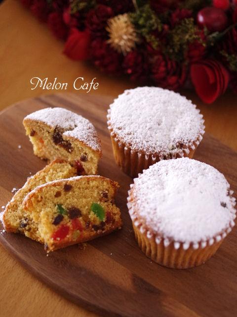 ホットケーキミックスでカップケーキの簡単クリスマスシュトレン