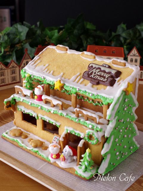 2015クリスマスのヘクセンハウスお菓子の家