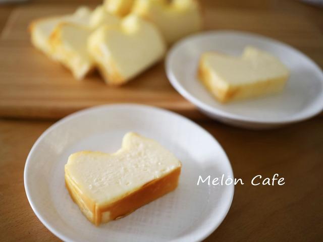 チーズテリーヌ簡単レシピ001