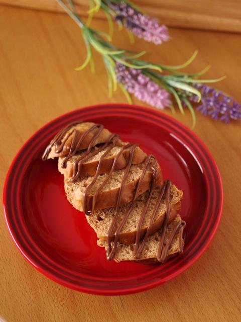 ヌテラ簡単レシピHMと豆腐の朝食マフィン03