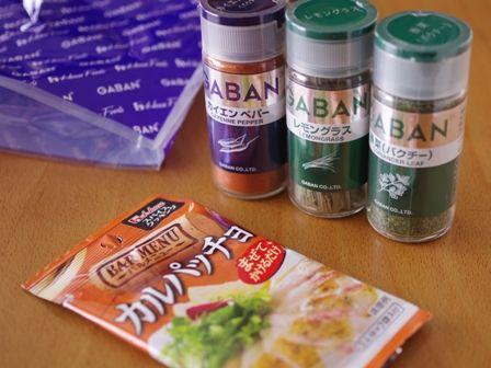 レシピモニターハウス食品GABANタイ料理