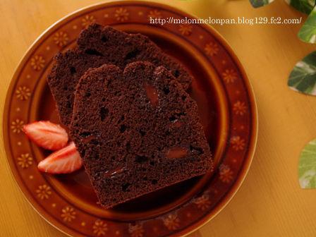 とろけるチョコのダブルチョコレートパウンド01