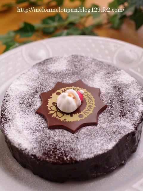 ガトー・オ・ショコラのクリスマスケーキ201300