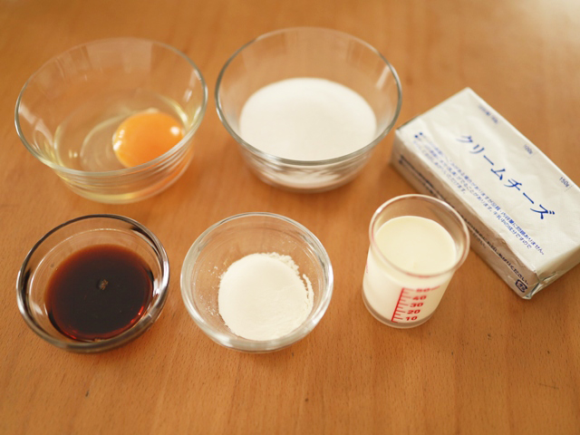 ホットケーキミックスでバスクチーズケーキ01