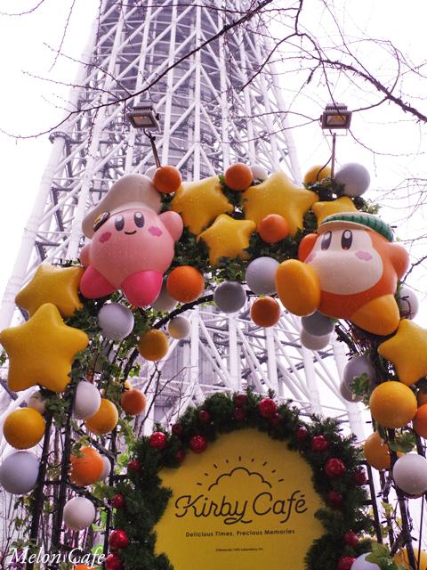 東京スカイツリーのソラマチ カービィカフェ2019023