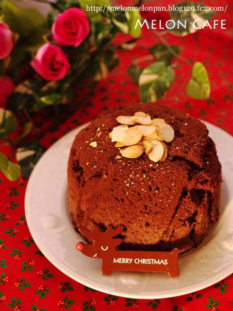 ガナッシュチョコレートでつくるオトナのとろけるドームケーキb
